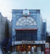 Hobson's鎌倉店