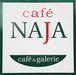 cafe&galerie NAJA