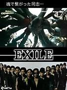 WE!LOVE☆ EXILE♪