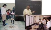 首都大学&都立大学機械系の集い