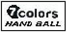 ハンドボール7colors