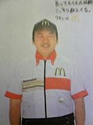 スタミナ大将をほどよく愛す(各