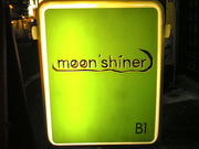 ムーンシャイナー MoonShinner