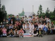 郡山高校2005年卒業3年3組♪