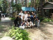 電大富士2008