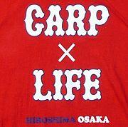 関西カープ会 Kansai Carp