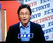 目黒邑ファンクラブ(非公認)