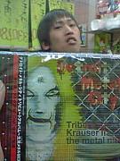 〔JHР〕SYUNSUKE NISHIURA