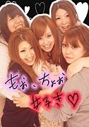 猪俣family