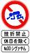 挫折禁止の会〜ByMixi〜