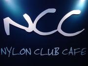 NCC ナイロンクラブカフェ