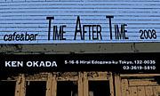 cafe&bar TIME AFTER TIME