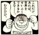 松山中央高校9期生
