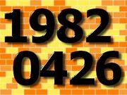 1982年4月26日生まれ!