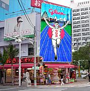 沖縄の関西人