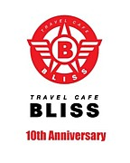 TRAVEL CAFE BLISS