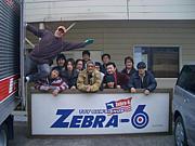 ToyGunShop ZEBRA−6