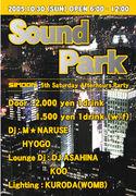 SOUND PARK (クラブイベント)