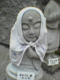 卍郎先生の「お悩み人生相談」