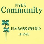 ≪日幼研Community≫
