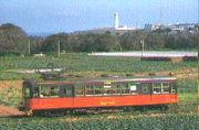 銚子電鉄を応援する会