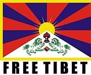 【FREE TIBET】チベット