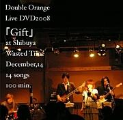 Double Orange(ダブルオレンジ)