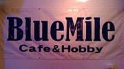 BlueMile