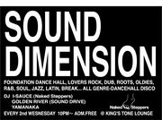 SOUND  DIMENSION