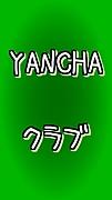 YANCHAクラブ