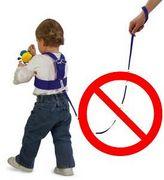 私は子供を紐でつなぎません。