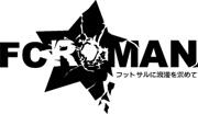 FC ROMAN