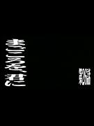 語っちまえ(>∂<)by青森★