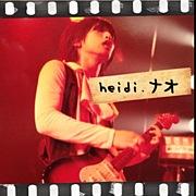 ナオ【heidi.】