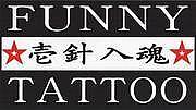 FUNNY☆TATTOO