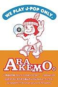 ARAKEMO。(ex.嵐の獣。)