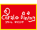 Corale Dining