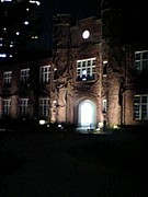 立教大学 化学会
