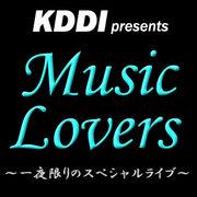 KDDI presents 【Music Lovers】