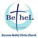 久留米べテルキリスト教会(KBCC)