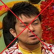 アンチ土田晃之