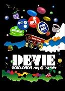 6/4(Fri)DEVIE!!!!!!!!