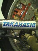 SPORTS PLAZA TAKAHASHI
