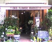 ★OKO FLOWER MARKET★