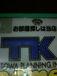 TKコーラス愛好会(組合員専用)