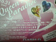 ☆Queen's Paradise☆