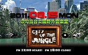 CITY OF THE JUNGLE