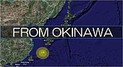 内地にいる沖縄の起業家・企業家