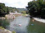 the 阿多古川