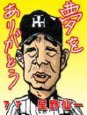 加古川西高校 56回生 3年10組